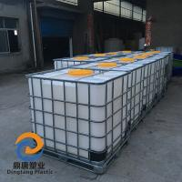 Buy cheap IBC container for chemical transportation from wholesalers