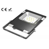 Buy cheap 10W Ultra Thin LED Flood Light / Weather Proof LED Billboard Lighting Fixtures from wholesalers