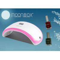 Buy cheap Moonbox brand Rainbow 8 Gel Curing Machine UV light gel nail dryer 21 lamp beads 36W from wholesalers