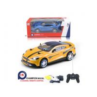 Buy cheap 1:16 Scale Remote Control Car,PVC Body from wholesalers
