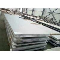 Buy cheap Durable 2205 Duplex Stainless SteelPlate , Standard Astm Stainless Steel Plate from wholesalers