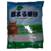 Buy cheap clumping cat litter from wholesalers