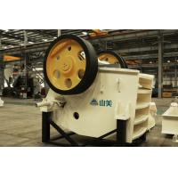 Buy cheap Durable Jaw Crusher Machine Reliable Operation Stable Performance Larger Capacity from wholesalers