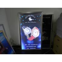 Buy cheap professional 3d lenticular printing wonderful 3d advertising light box with 3d flip animation morphing zoom effect from wholesalers