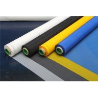 Buy cheap DPP10T-250UM / 750UM Polyester Filter Mesh Monofilament Yarn For Industrial Silk Printing from wholesalers