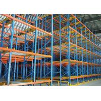 Buy cheap Logistic equipment gravity flow pallet rack for sale from wholesalers