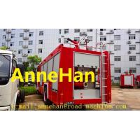 Buy cheap 4x2 6m3 336HP EUROII Fire Fighting Trucks Foam Tank Water Cannons from wholesalers