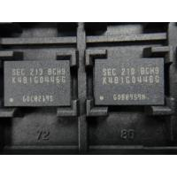 Buy cheap K4B1G0446G-BCH9  ELECTRONIC COMPONENTS from wholesalers
