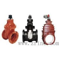 Buy cheap AWWA C509 Resilient Wedge Gate Valves from wholesalers