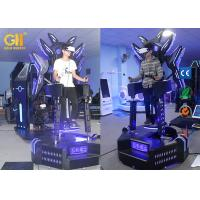 Buy cheap 360 Rotation VR Warrior Car Racing Simulator 2.2 Sqm Area Covered from wholesalers