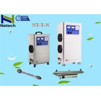 Buy cheap UV Ozone Generator Parts For Shrimp Fish Pond Drinking Sea Water Treatment from wholesalers