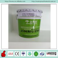 Buy cheap One component water based polyurethane waterproof coating from wholesalers