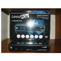 Buy cheap H.264 / AVC Level 3 FAT32 576i / p Satellite Receiver DVB-S2 LEXUZ BOX F90HD from wholesalers