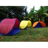 Buy cheap portable pop-up beach tent or fishing tent from wholesalers