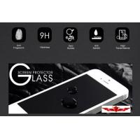Buy cheap wholesale 0.33MM Right Angle Japanese Tempered glass screen protector for iphone 4/4s from wholesalers