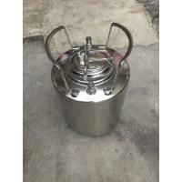 Buy cheap 10L ball lock keg with pressure relief valve lids for home brew use from wholesalers
