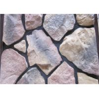 Buy cheap Building artificial Scattered stone with moulding of different shapes for wall cladding decoration from wholesalers