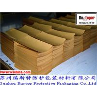 Buy cheap vci poly coated paper from wholesalers