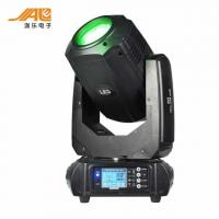 Buy cheap 9 Colors + White LED Moving Head Spot Light / Mini LED Wash Moving Head from wholesalers