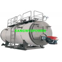 Buy cheap Industrial Electric Boiler Natural Oil Gas Fired Circulating Fluidized Bed from wholesalers
