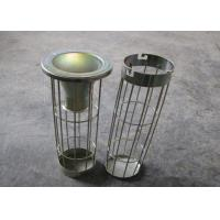 Buy cheap Flat / Oval Bag Filter Cage Carbon Steel Dust Collector Cages with Venturi from wholesalers