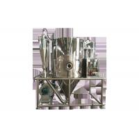 Buy cheap Small Scale Spray Dryer Energy Saving , High Efficiency Milk Powder Dryer from wholesalers