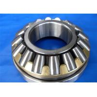 Buy cheap Self-aligning Z1 V1 Spherical Roller Thrust Bearing ABEC7 With Lower Friction from wholesalers