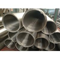Buy cheap 304L Stainless Steel Heat Exchanger Tube Coil  For Electric Heating Element from wholesalers