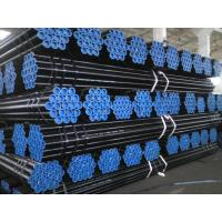 Buy cheap Black Varnished Round API 5L Line Pipe API X42 X46 X52 X56 For Gas / Oil pipeline Transport from wholesalers