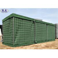 Buy cheap HDP Galvanized Anti Blast Barriers For Military And Army Protection from wholesalers