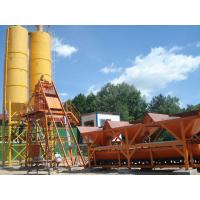 Buy cheap Most sales Camelway machinery HZS35 35m3 / h concrete mixing plant from wholesalers