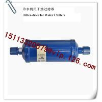 Buy cheap China Water Chiller Spare Parts- Filter-drier Manufacturer from wholesalers