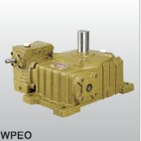 Buy cheap marine gearbox from wholesalers