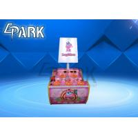 Buy cheap Luxury Kids Amusement Hammer Game Machine with Stereo System from wholesalers