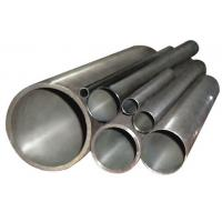 Buy cheap Corrosion resistance large diameter alloy C-276 Steel Pipe for shipbuilding ASTM B 626 from wholesalers