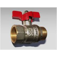 Buy cheap butterfly handle brass ball valve male+female from wholesalers