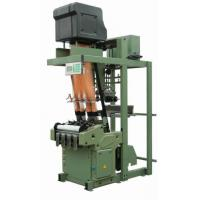 Buy cheap computerized Jacquard needle loom QYF4/65/320 from wholesalers