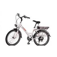 Buy cheap Mountain bike 2401A from wholesalers