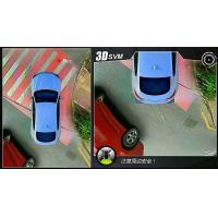 Buy cheap Full HD 3D 360 Bird View Parking System for Cars , hight resolution 1080 P, Seamless Splicing Images product