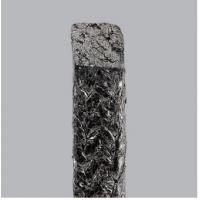 Buy cheap Expanded Flexible graphite valve packing Material from wholesalers