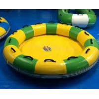 Buy cheap towable tube inflatable towable towable inflatable water tube from wholesalers