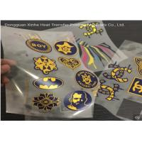 Buy cheap High Quality Printable Heat Transfer PET Films For T-shirts,Sportsshirts,Textiles And Garments By Heat Press Machines from wholesalers