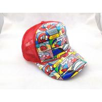 Buy cheap Pre-curved peak Sublimation Trucker Mesh Cap Hat for Music Sport from wholesalers