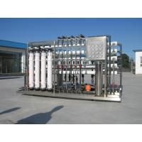 Buy cheap Water Pump RO Drinking Water Treatment Systems Automatic Grade from wholesalers