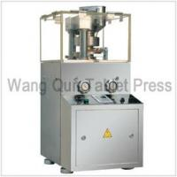 Buy cheap ZP85/ 87/ 89B rotary tablet press-www.chinatabletpress.net from wholesalers