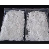 Buy cheap 4-hydroxyphenylacetic acid from wholesalers