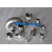 Buy cheap ASME / ANSI B16.9 F51 / F53 S31803 / S32750 Duplex Steel Concentic Reducer Pipe Fitting from wholesalers