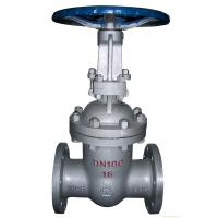 Buy cheap ANSI Carbon Steel 150lb-1500lb Flange Gate Valve from wholesalers