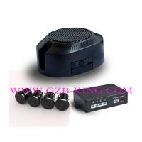 Buy cheap Parking Sensor With Buzzer(with switch in buzzer) product