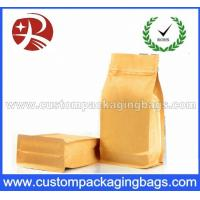 Buy cheap Top Zipper Kraft Paper Coffee Packaging Bags With Square Bottom from wholesalers